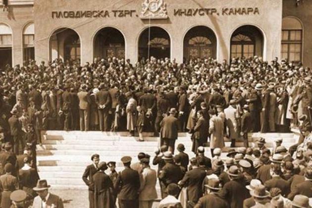 Пловдивская ярмарка всегда пользовалась огромной популярностью