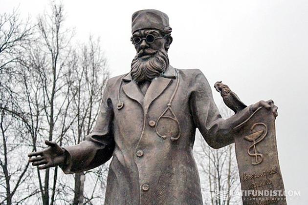 Памятник ветеринару в Витебске, созданный на средства преподавателей и студентов ветакадемии