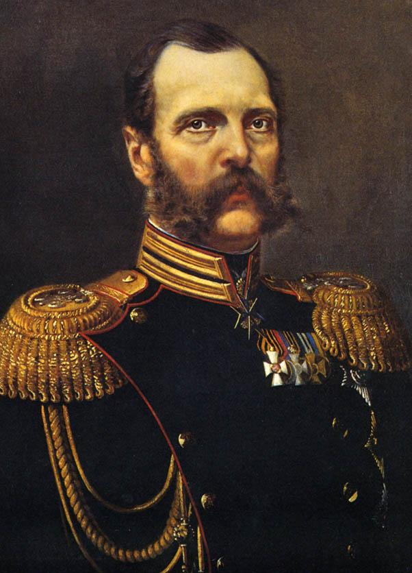 Александр II Освободитель