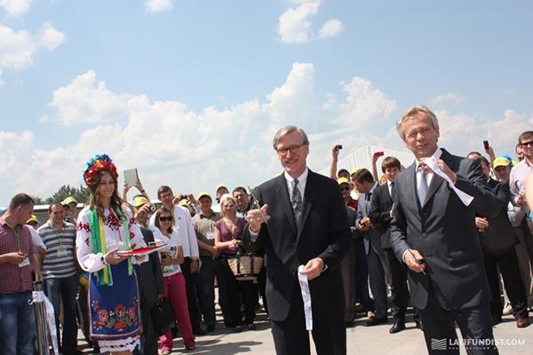 Церемония официального открытия