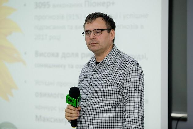 Руководитель отдела маркетинга компании «DuPont Pioneer Украина» Сергей Резниченко