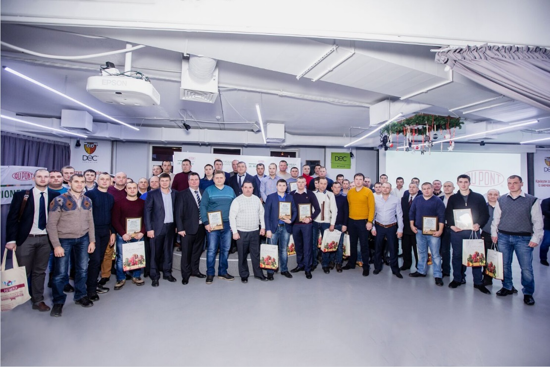 Победители конкурса «Пионер Максимум» 2016