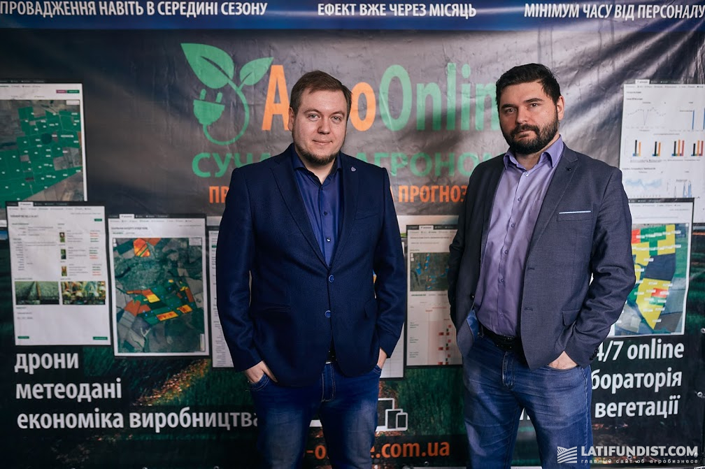 Максим Елисеев (слева) и Виктор Боровик (справа), соучредители «Агро Онлайн»