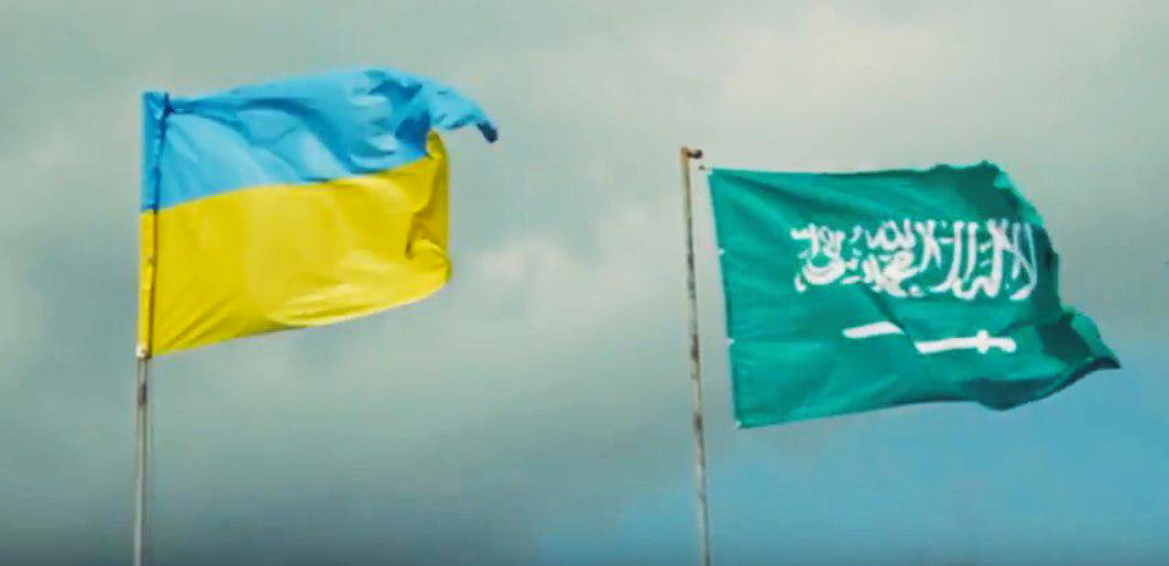 Флаги Украины и Саудовской Аравии