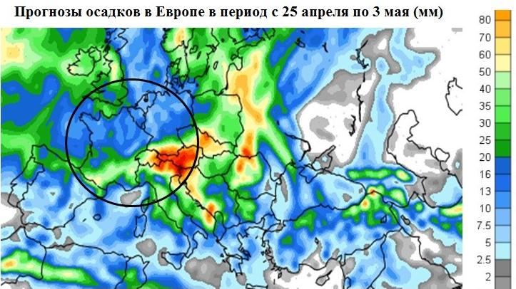 Прогнозы осадков в Европе с 25 апреля по 3 мая