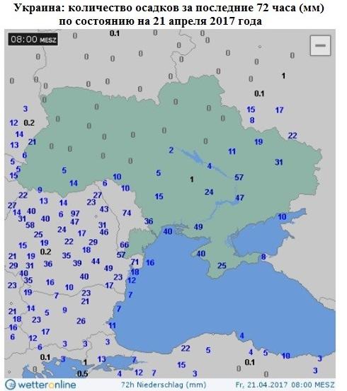 Украина: количество осадков за последние 72 часа