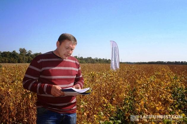 Агроном «Интерагро Сквиры» Виталий Теличко