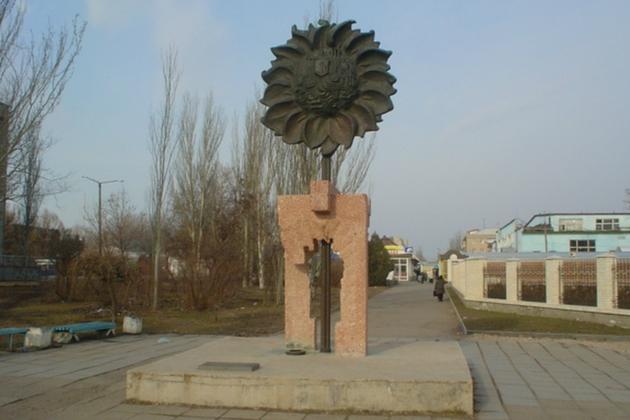 Памятник подсолнуху  в Бердянске