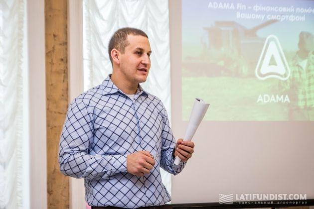 Роман Горбань, менеджер по культурам компании ADAMA