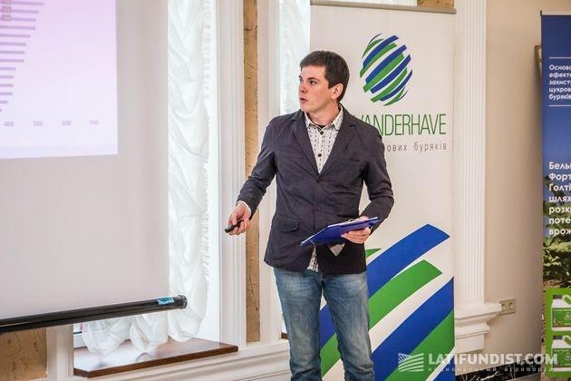 Василий Долинский, аналитик сырьевых рынков и сельского хозяйства НАСУ «Укрцукор»