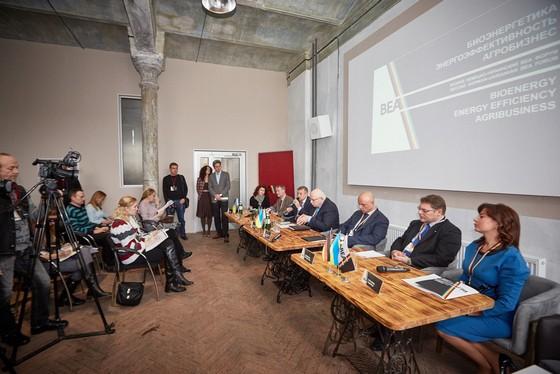 Участники форума «Биоэнергетика, энергоэффективность и агробизнес»