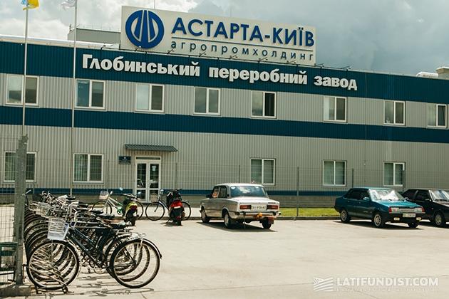 Экскурция по «Глобинскому перерабатывающему заводу»