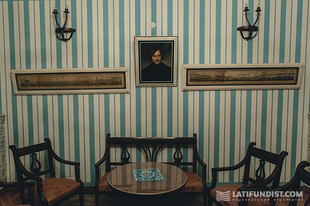 Театрализованная экскурсия по музею Николая Гоголя
