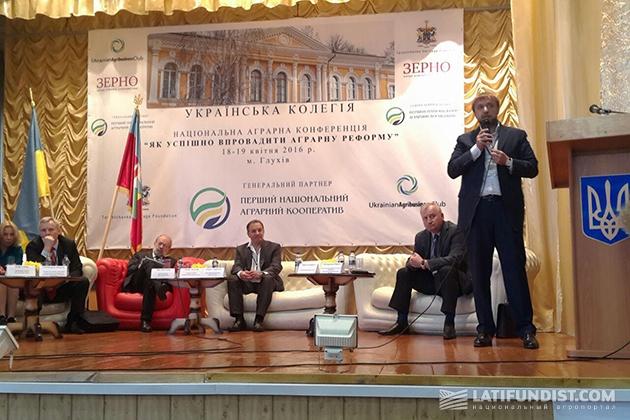 Председатель агропромышленной корпорации «Сварог Вест Груп» Андрей Гордийчук