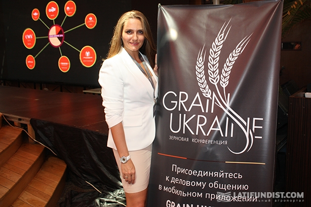 Moderator of the session Ivanna Dorichenko