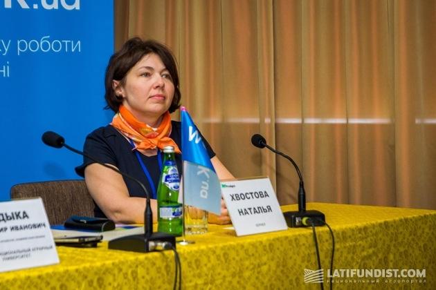 Директор по персоналу и коммуникациям компании «Кернел Групп» Наталья Хвостова