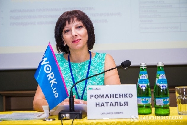 Директор по персоналу агрохолдинга UkrLandFarming Наталья Романенко