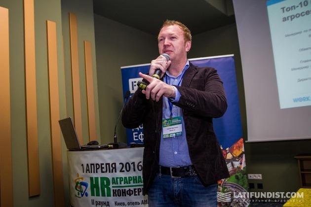 Директор по развитию сайта поиска работы Work.ua Сергей Марченко