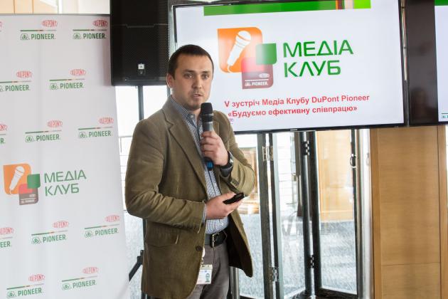 Руководитель отдела продаж DuPont Pioneer в Украине Роман Нижник