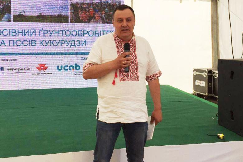 Юрий Лысак
