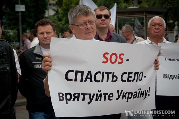 Валерий Калашник, «Комбинат «Тепличный», Киевская область