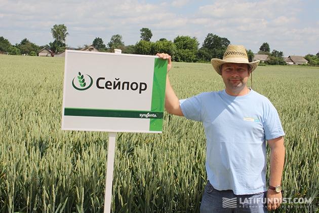 Владимир Кондратюк, портфолио-менеджер компании Сингента по семенам зерновых культур