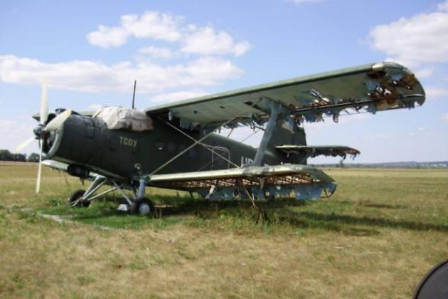 Для выполнения поисковых работ будут восстановлены АН-2, принадлежавшие ТСОУ