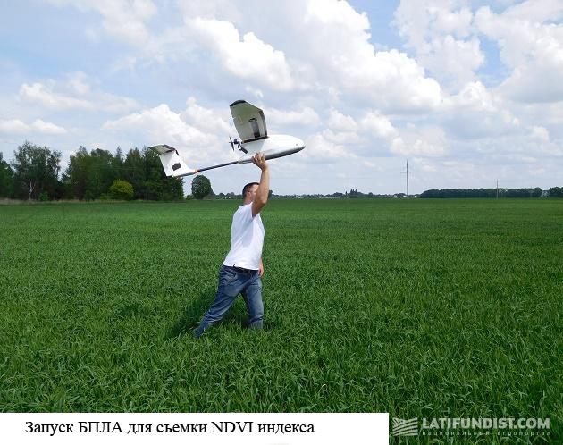 Запуск БПЛА для съемки NDVI индекса