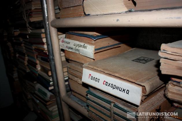 В архиве можно найти подборки всех сахарных изданий прошлого века