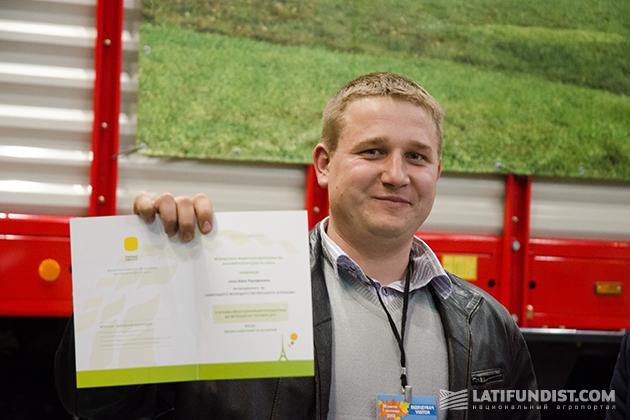 Юрий Парфенюк, младший агроном технолог агрохолдинга «Мрия»