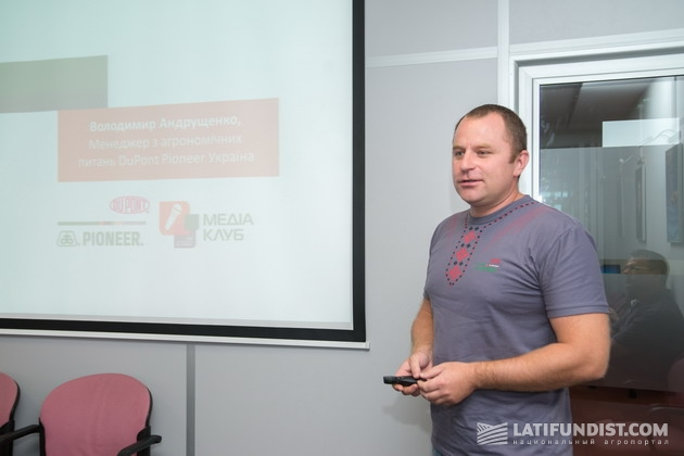 Владимир Андрущенко рассказал о продуктовых новинках в 2015 году