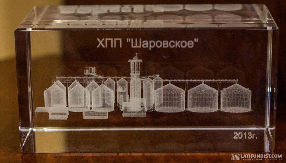 Шаровский элеватор Группы компаний «УкрАгроКом» и «Гермес-Трейдинг»