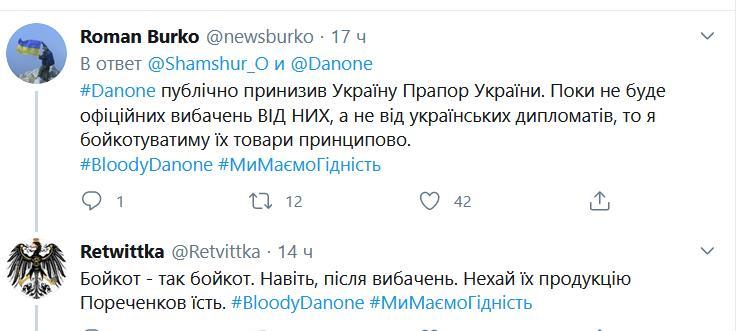 https://latifundist.com/storage/photos/cards/danone-scandal/danone-parechenkov-3.jpg