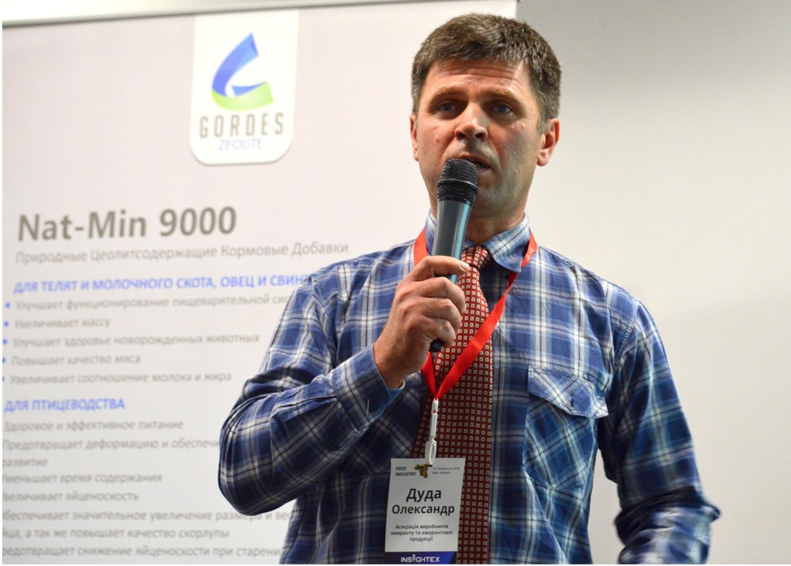 Александр Дуда, директор Ассоциации производителей амаранта и амарантовой продукции