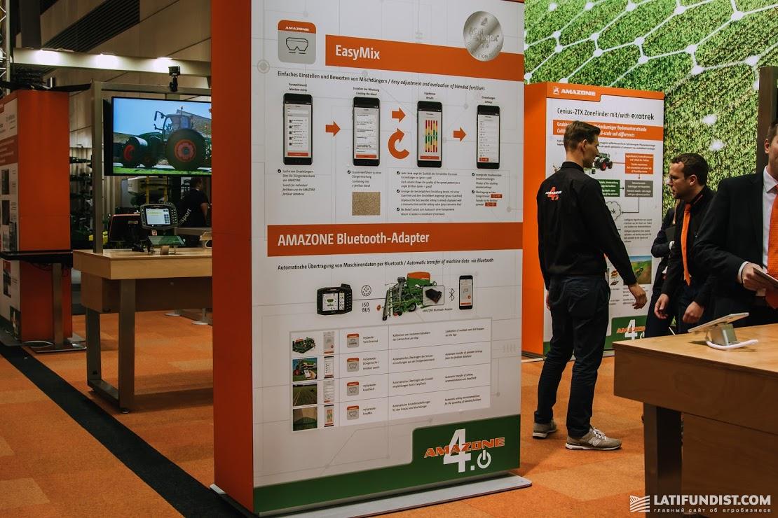 Стенд EasyMix от Amazone на Agritechnica 2019