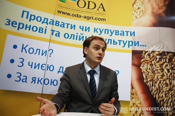 Флоран Эриньяк, директор филиала «ОДА Украина»