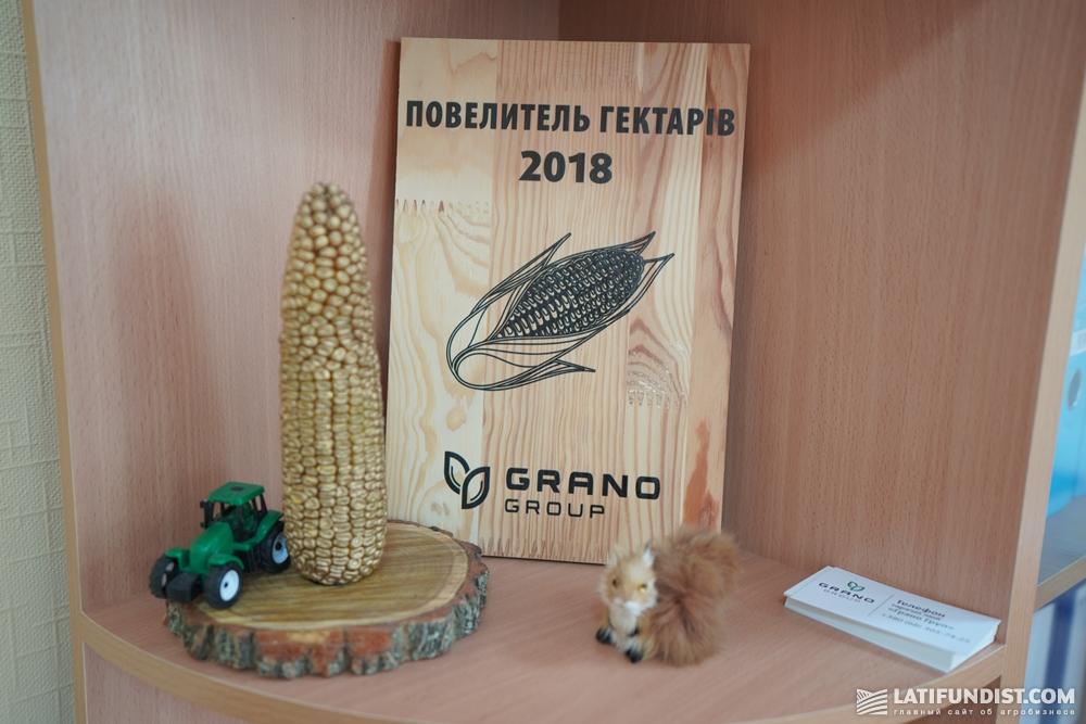 В офисе компании Grano Group