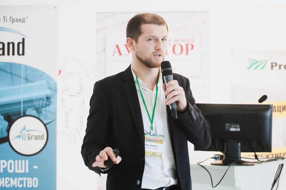 Иван Черевко, директор компании Cardiff Commodities. Источник фото: ProAgro