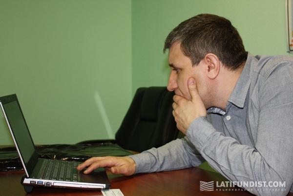 http://latifundist.com/storage/photos/interviu/Kun_Ivan.jpg