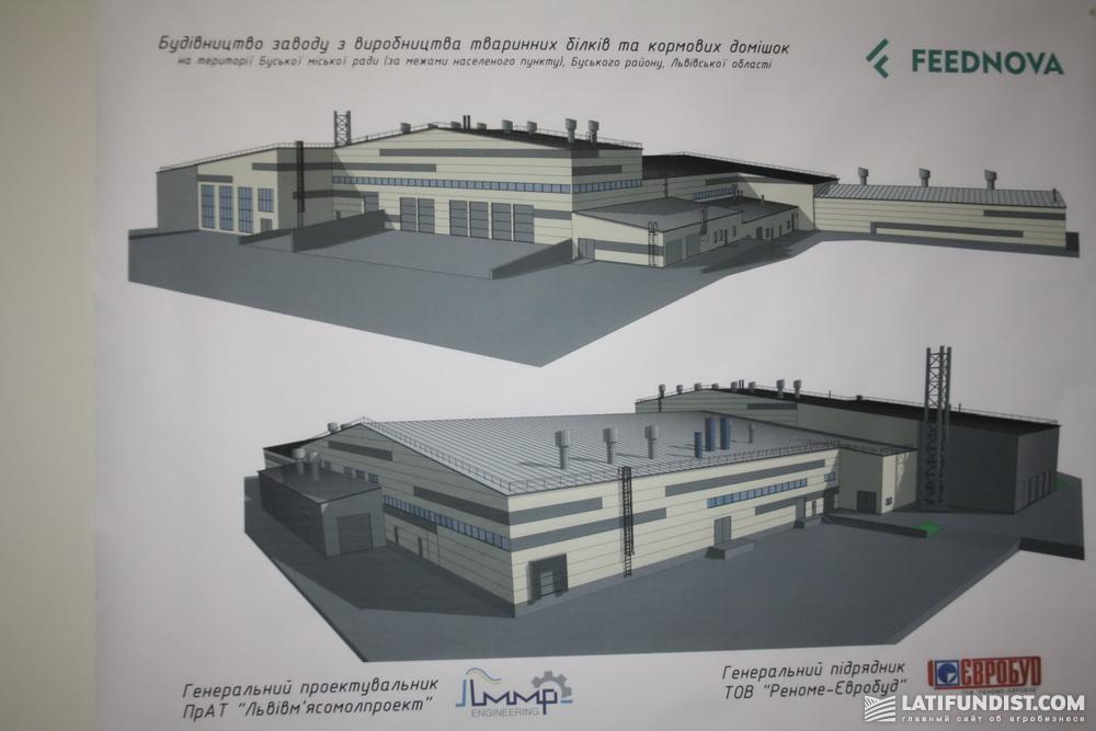 План завода