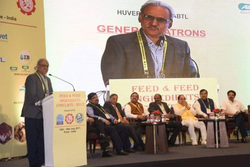 Выступление Сандипа Баджориа на конференции
