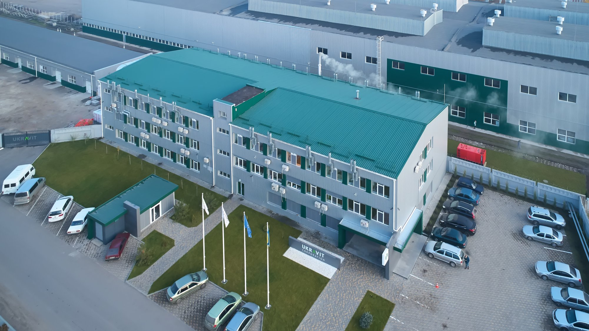Территория компании UKRAVIT