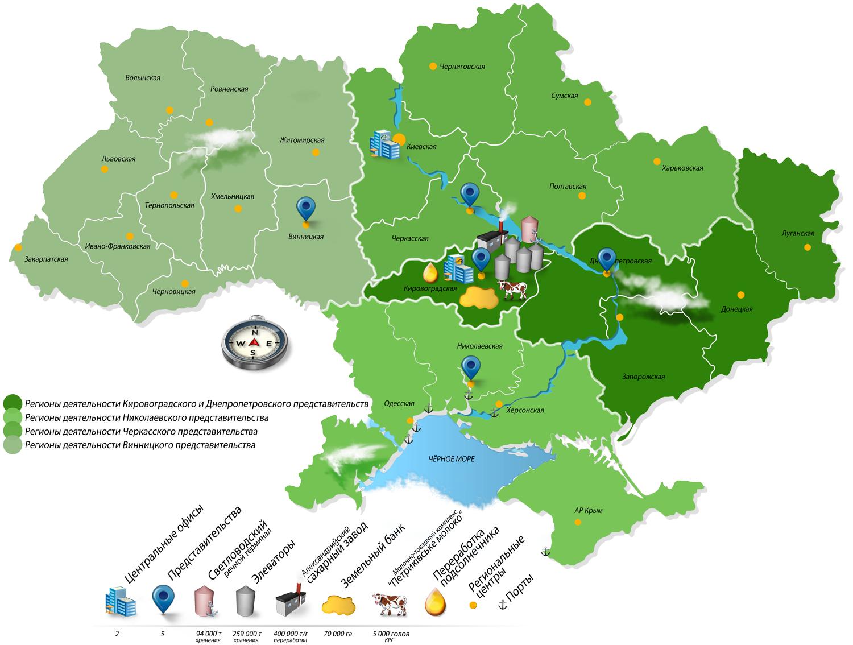 География деятельности ГК «УкрАгроКом» и «Гермес-Трейдинг» (кликните для увеличения)
