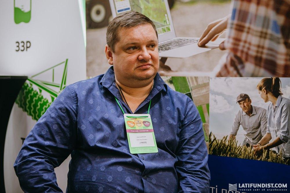 Виталий Нарижный