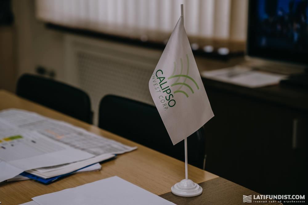 В офисе Александра Фоменко