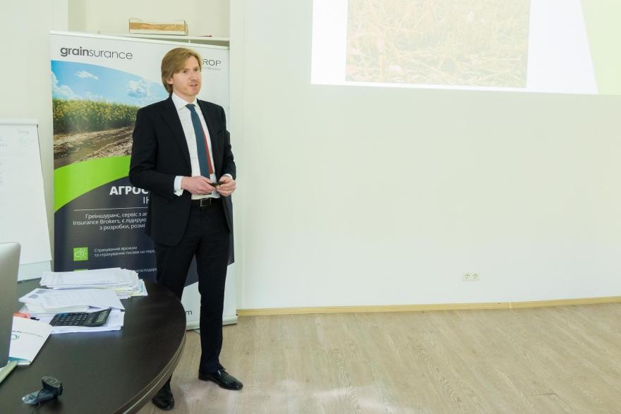 Седрик Германн, управляющий партнер страхового брокера EUROP Insurance Brokers (Аграрные страховые услуги Grainsurance)