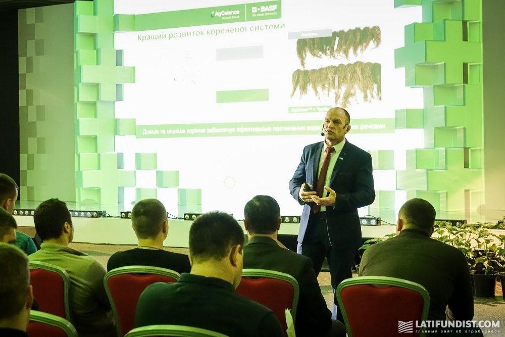 Презентация препаратов компании BASF