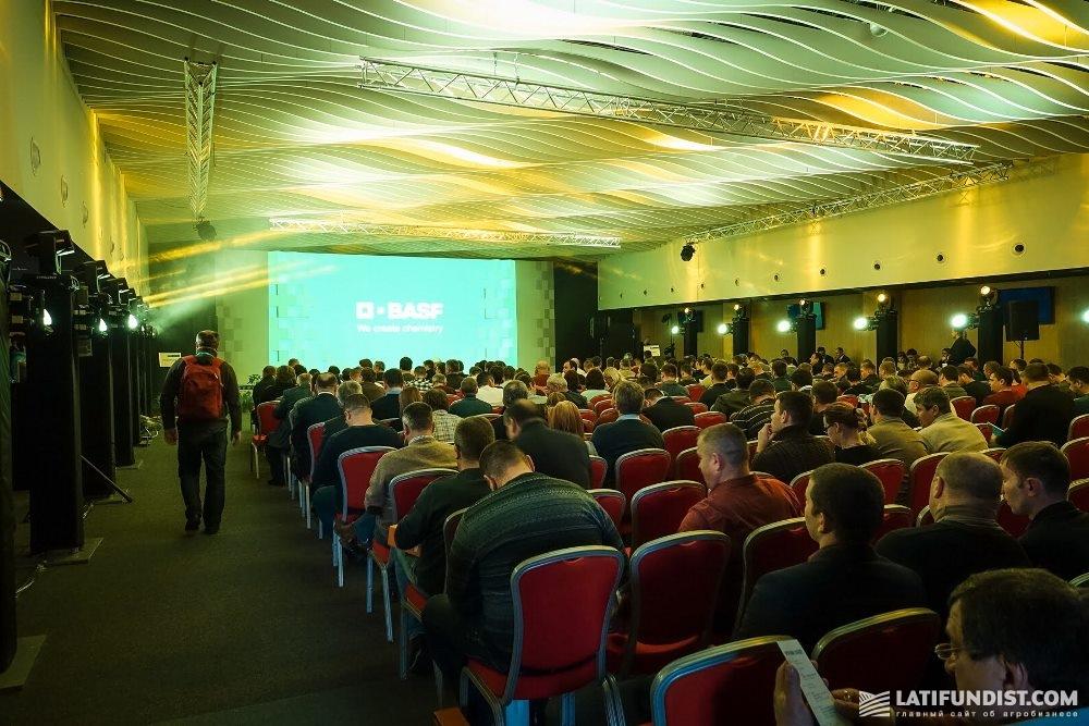 Участники конференции инновационных решений компании BASF