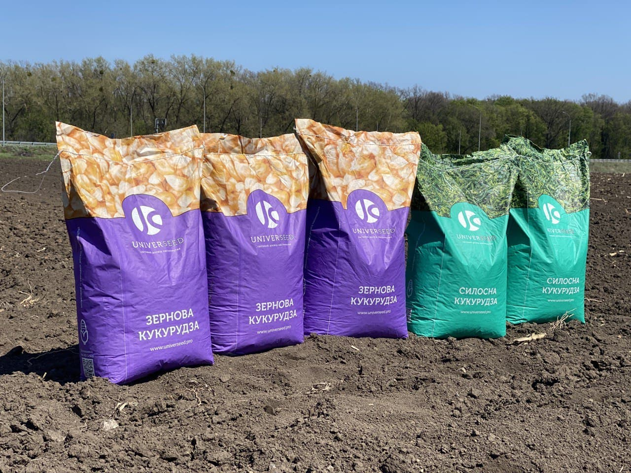 UNIVERSEED products