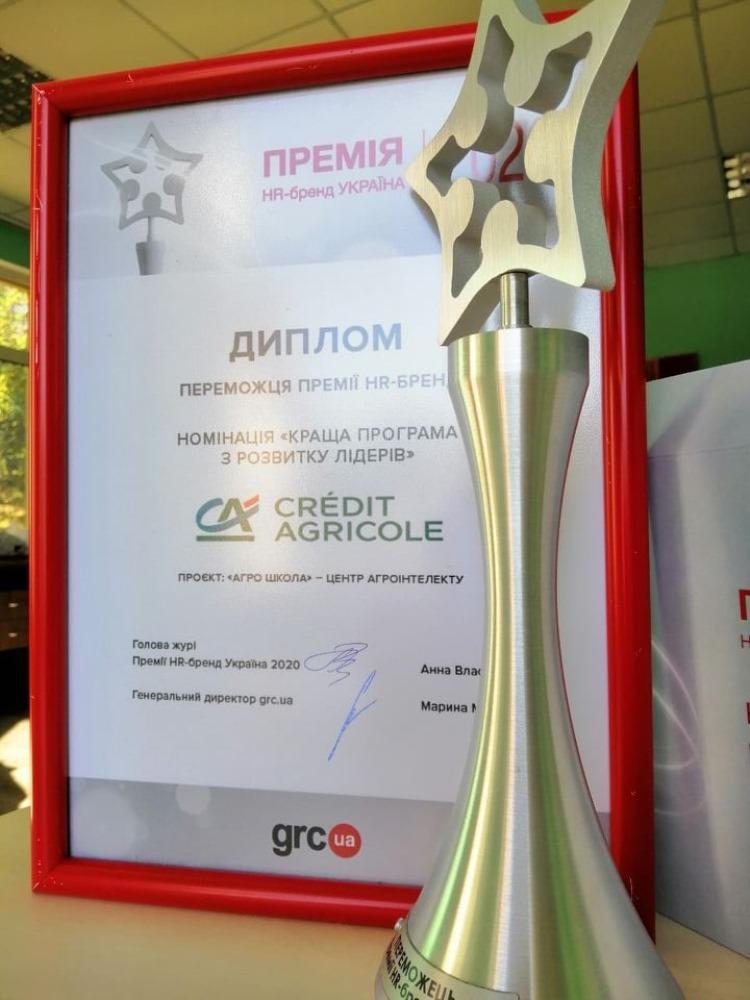 Диплом победителя премии HR-бренд Украина в номинации «Лучшая программа по развитию лидеров»